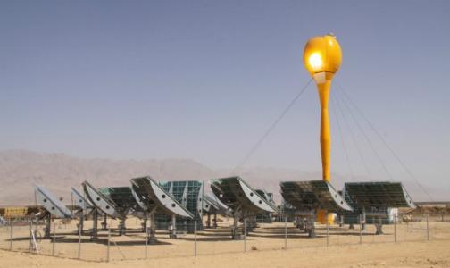 samar-power-plant
